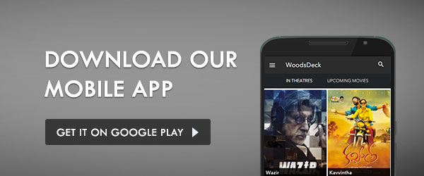 WoodsDeck Android App